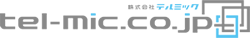 株式会社テルミック-企業向け工業製品、個人向けの単品部品製作