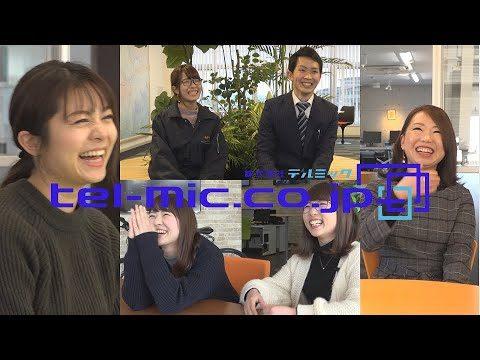 社員インタビュー2018_リクルート紹介動画