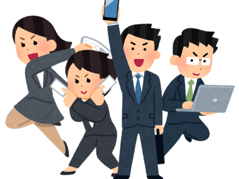 中部経済新聞「おふ たいむ」にて、島根営業所開設の経緯など記事で紹介されました。