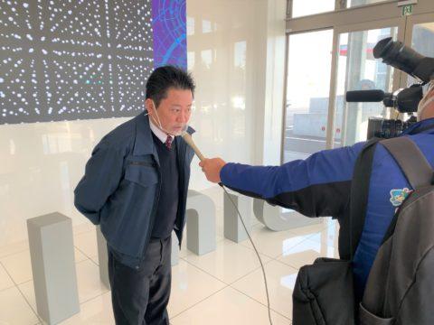 知多半島ケーブルネットワーク㈱「ニュースCCNC」で12月24日TV放映