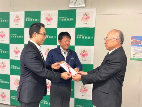 【中日新聞_掲載】愛知銀行刈谷支店とテルミックが寄託 ノートPC4台