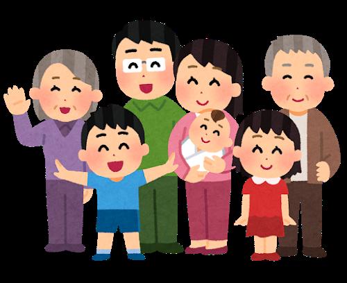 【認定】家族も健康サポート宣言